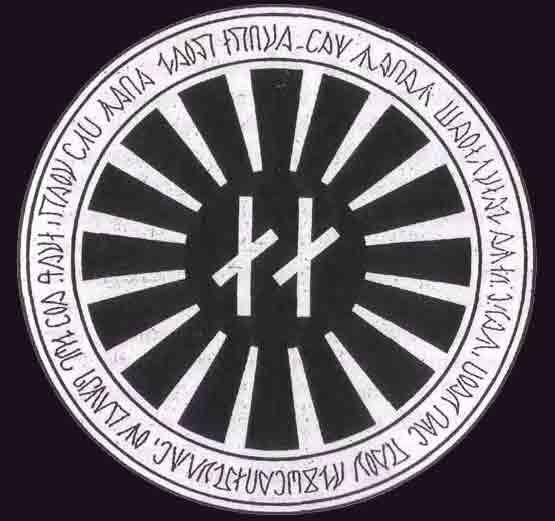 Risultati immagini per rune naziste