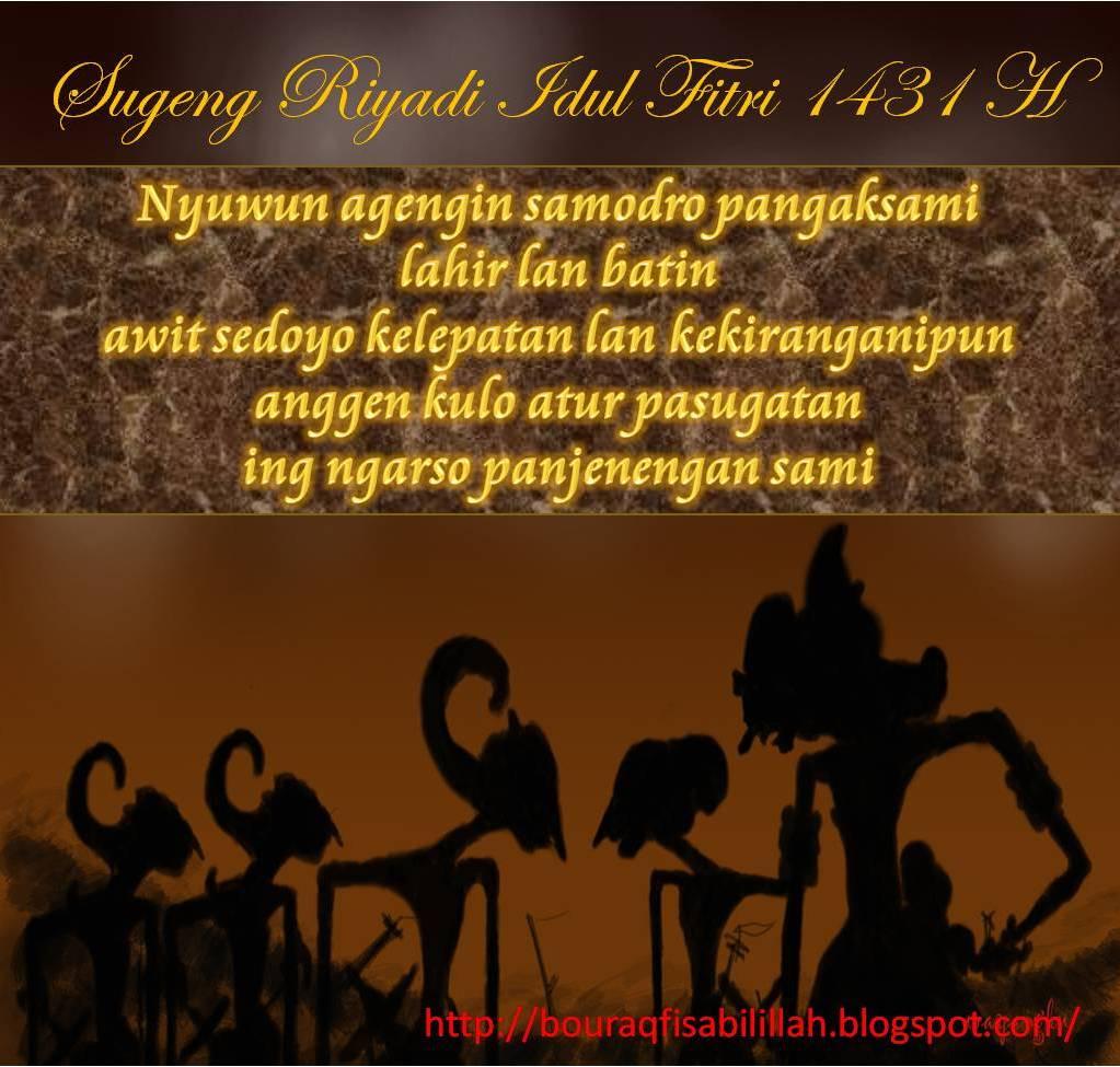 Ucapan Idul Fitri Gokil Bahasa Jawa: Sugeng Riyadi 1431 H
