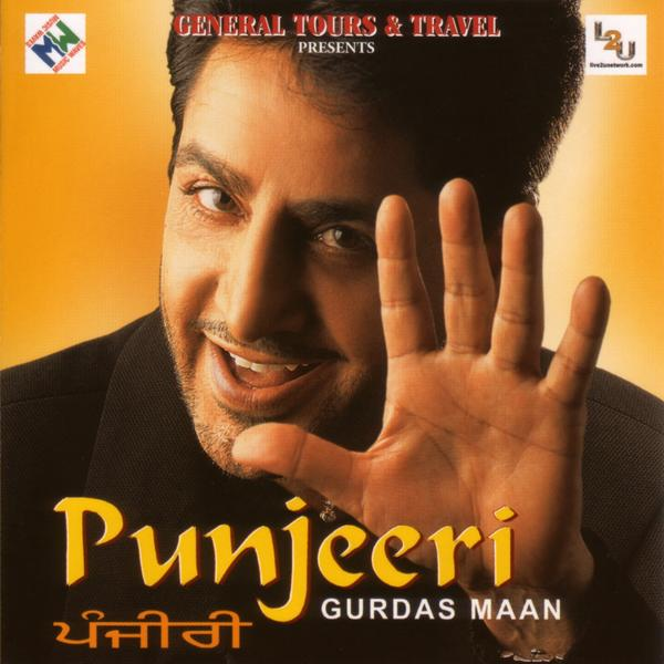 No Need Mp3 Song Djpunjab: Gurdass Maan (A Living Legend): Gurdass Maan Photo 5