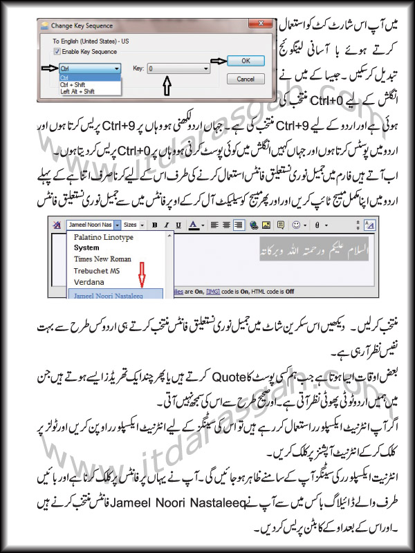 Urdu Unicode Fonts Installation And Complete Setup For