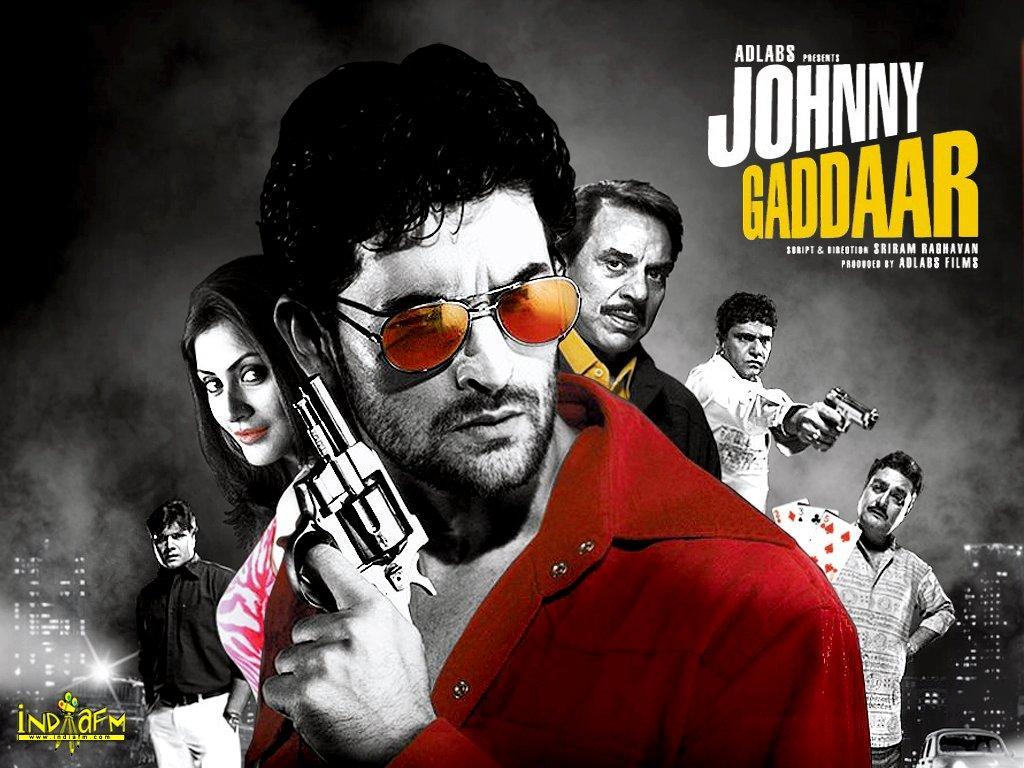 Gaddaar punjabi movie - Bary achy lagty hain drama episodes 8 march 2012