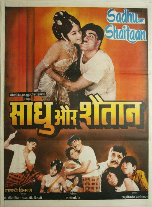 Sadhu Aur Shaitaan movie