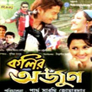 Sarkar movie songs mp3 free download - Tokko episode 2