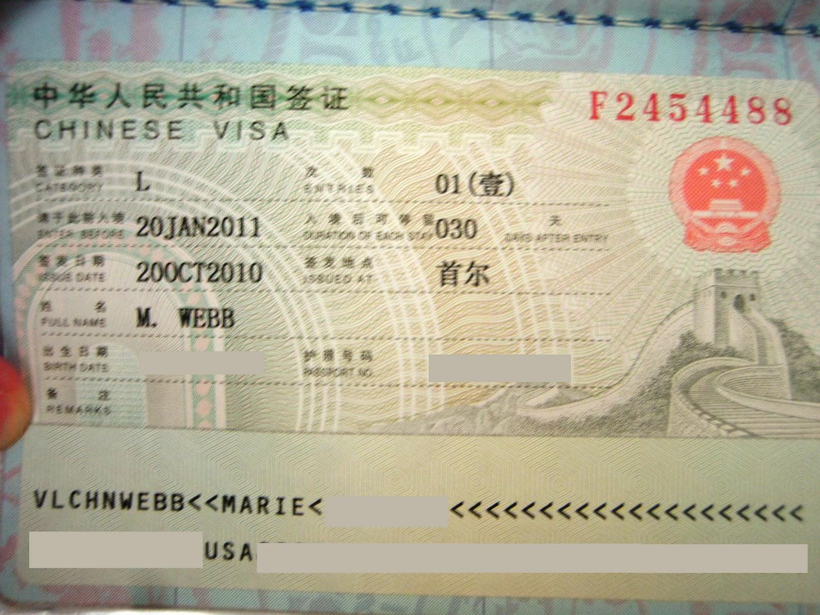 Arc Number Travel