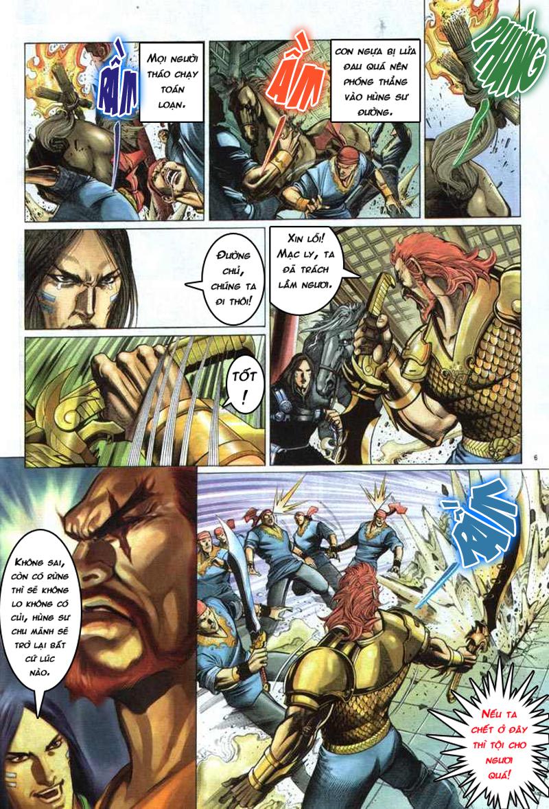 Anh hùng vô lệ chap 5 trang 7
