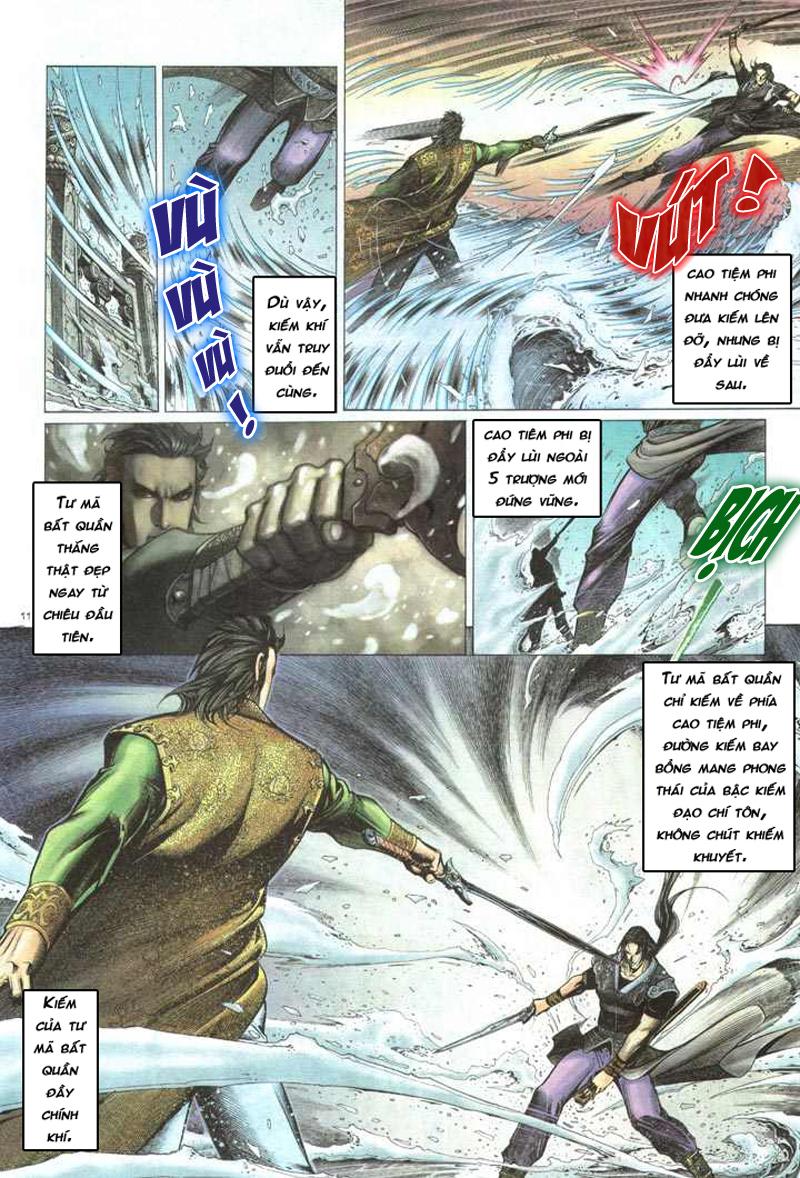 Anh hùng vô lệ chap 5 trang 12