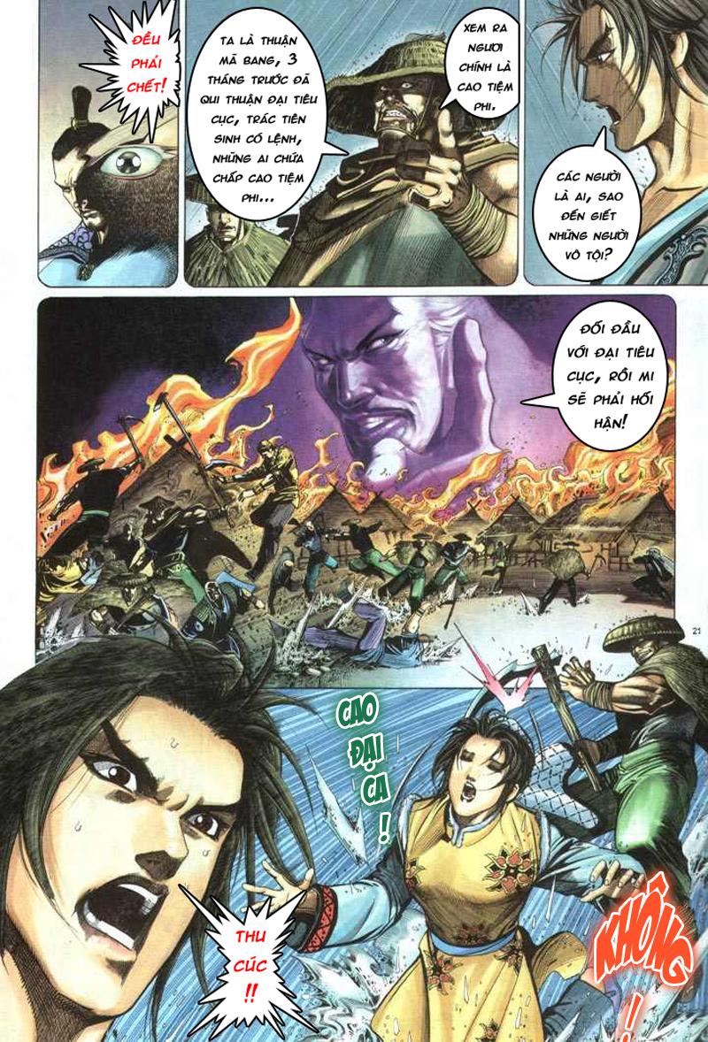 Anh hùng vô lệ chap 5 trang 22