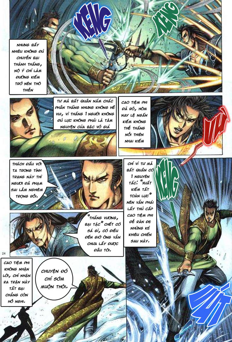 Anh hùng vô lệ chap 5 trang 25