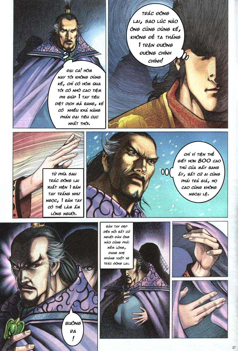Anh hùng vô lệ chap 5 trang 28