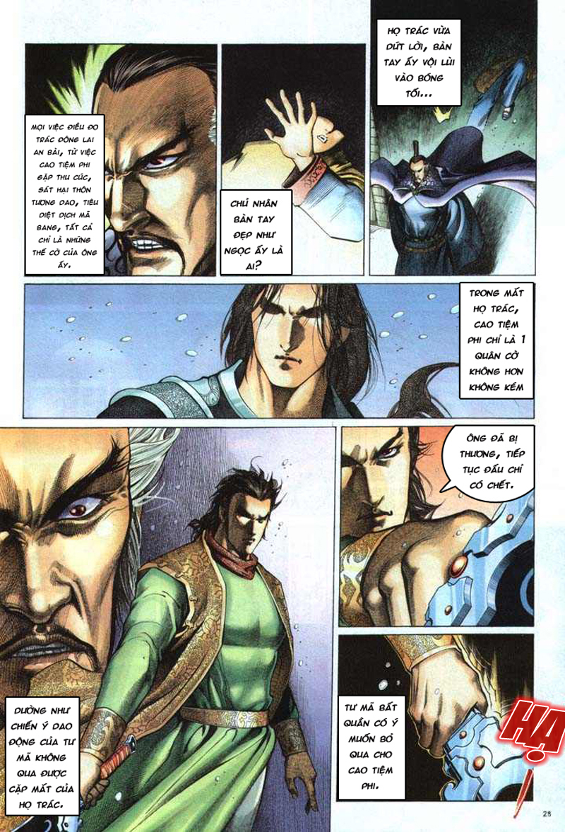 Anh hùng vô lệ chap 5 trang 29