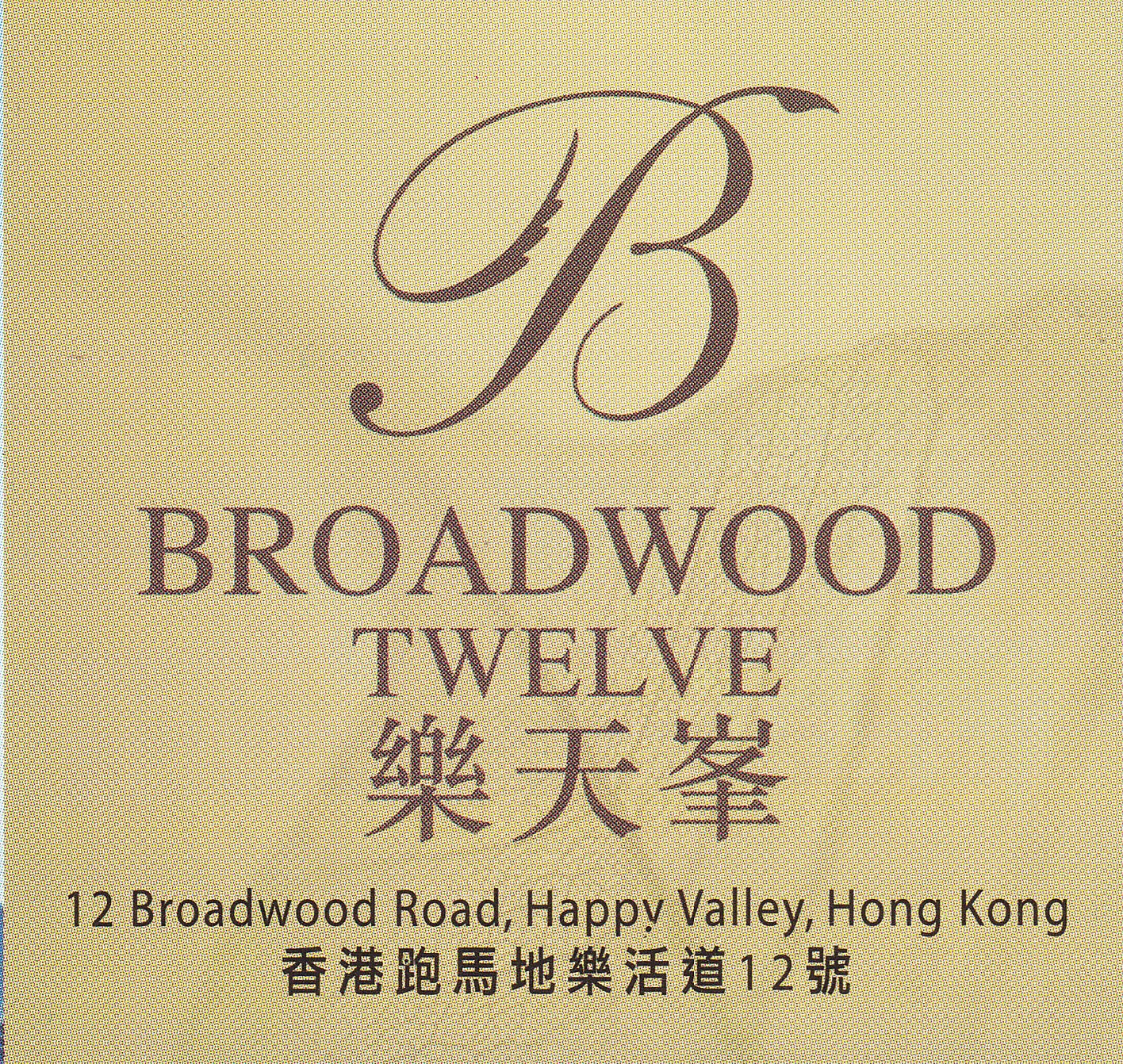Broadwood Twelve, Happy Valley, Hong Kong / 樂天峯 | Canto Plus