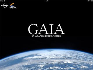 GAIA What a wonderful world