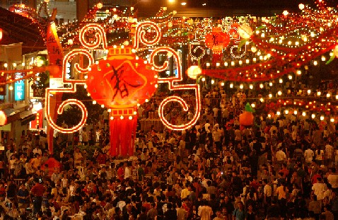 Chinese New Year Celebration in Singapore | our leisure