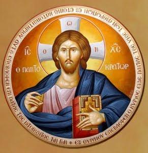 http://2.bp.blogspot.com/_io4X-7ZfGQ8/TObihkGbqCI/AAAAAAAAFvY/oH1D_xhJnsI/s400/Kristus%2BKralj.jpg