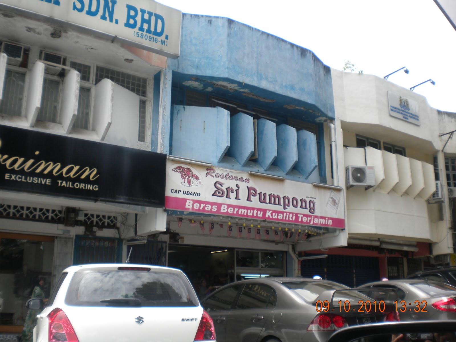 Jangan Keliru Sebab Ada 2 Restoran Guna Nama Pumpong Juga Area Situ Encik Suami Makan Kat Sini Kalau Urusan Di Alor Setar