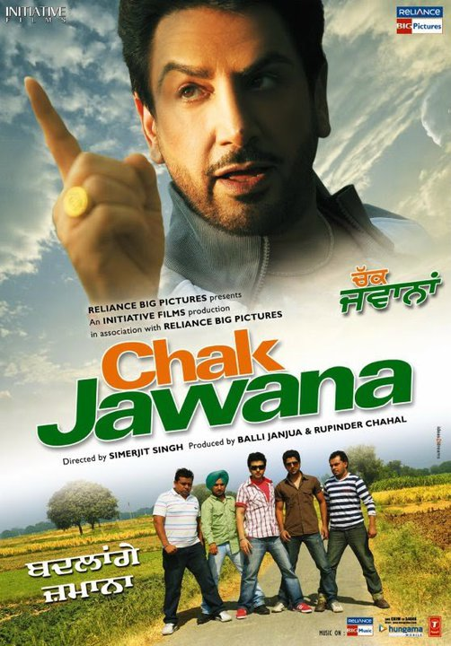 STUNNING HIT MOVIES: Chak Jawana, Punjabi Movie (2010)