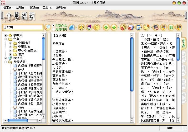 word 2007繁體免費下載 word- word 2007繁體免費下載 word - 快熱資訊 - 走進時代
