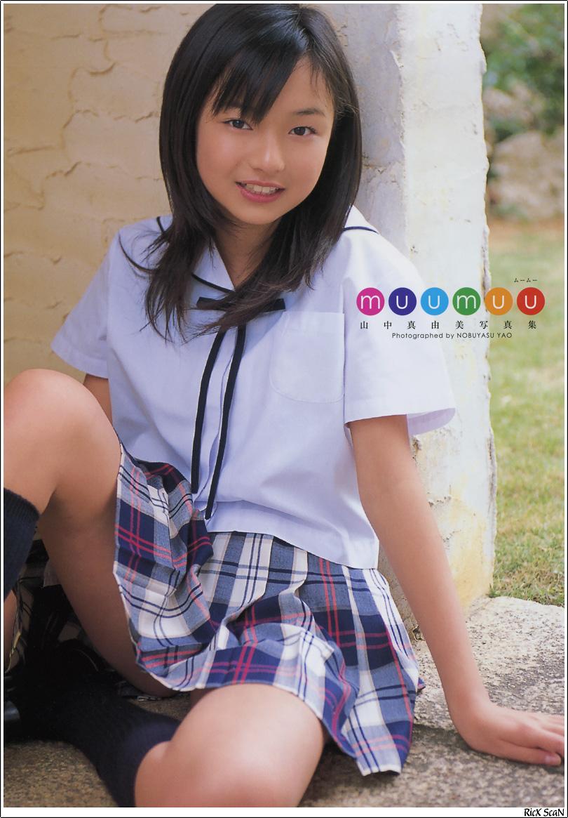 Mayumi - JungleKey in Image