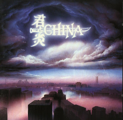 Rocking Maniacs: CHINA - Sign In The Sky (1989)