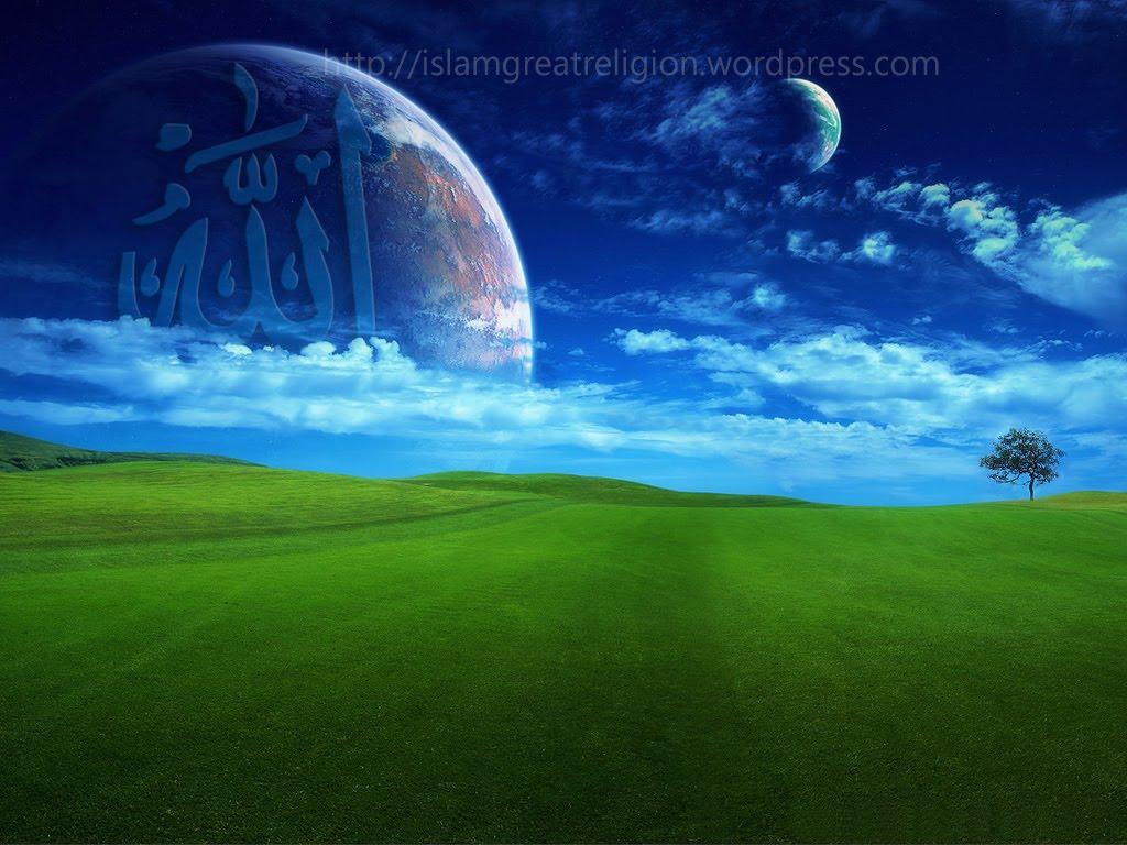 http://2.bp.blogspot.com/_izCfbPSZLPs/S8iRSwF49AI/AAAAAAAABe8/OKCj_8T1t1U/s1600/Allah.jpg