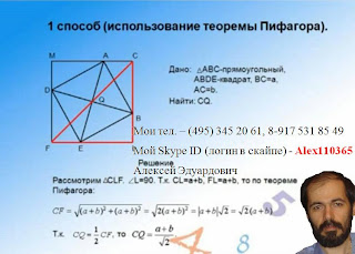 Репетитор английского языка - Частные уроки математики ЕГЭ 2011 - Москва