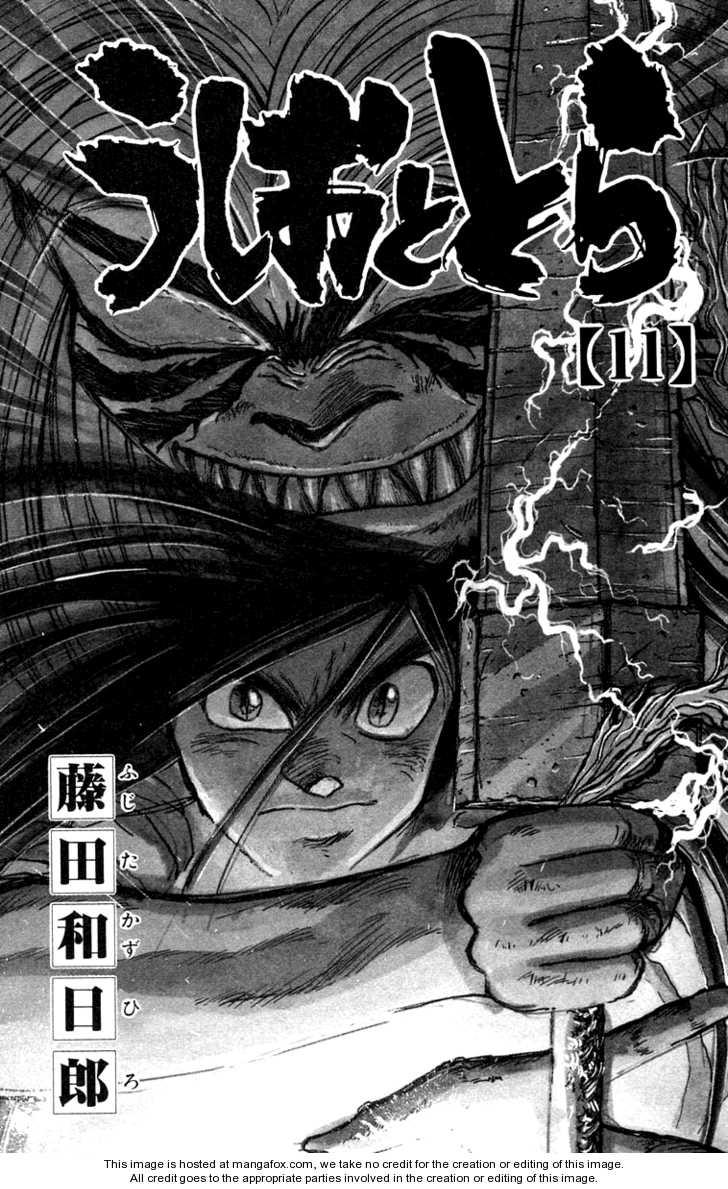 Ushio and Tora Chap 92 - Truyen.Chap.VN