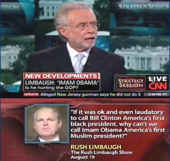 Media Confidential: 2010-09-26