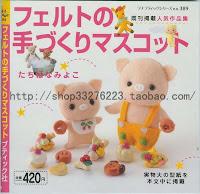000 - revista japonesa