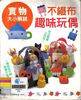 Picture - revista japonesa para baixar