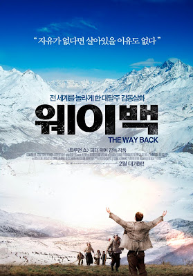 The Way Back Film