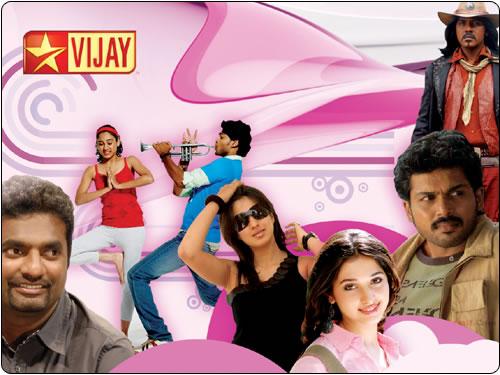 Star Vijay TV - Best Tamil Channel: New year special