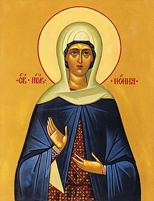ST NONNA, Mother of St Gregory the Theologian