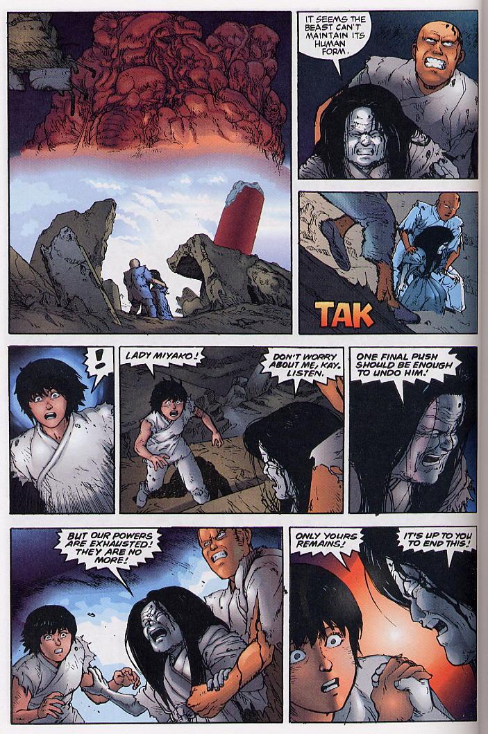 Read online Akira comic -  Issue #36 - 16