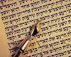 Sobrenomes judaicos