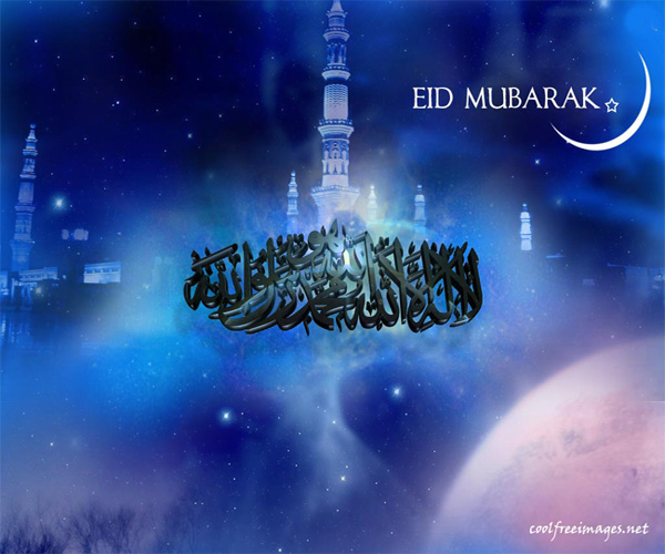 eid mubarak 13