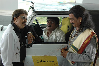 Vishnuvardhan and Avinash in Aptharakshaka
