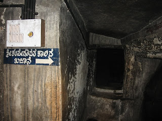 Way to Kempegowda's Treasure Room at Shivagange