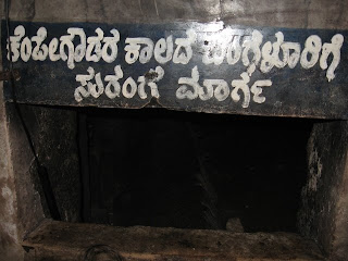 Tunnel Passage from Shivagange to Bangalore built by Kempegowda