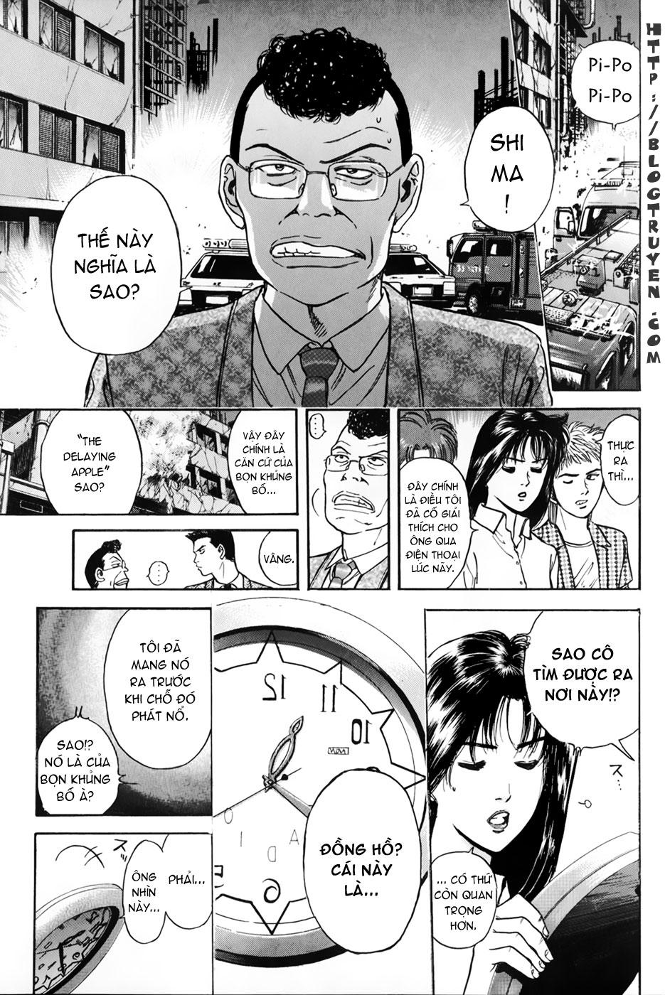 Psychometrer Eiji chapter 21 trang 5
