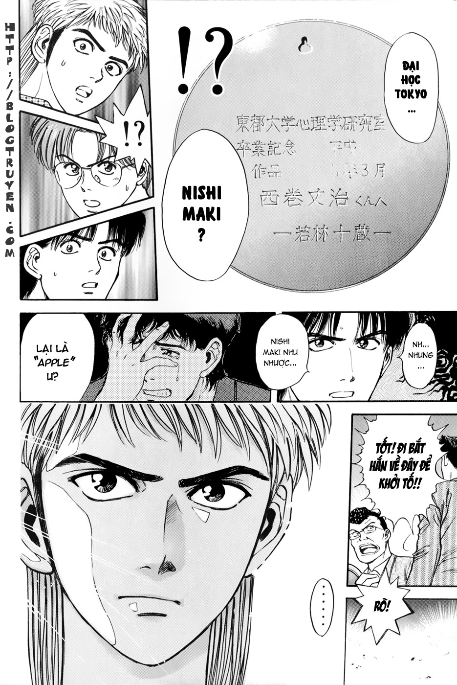 Psychometrer Eiji chapter 21 trang 6