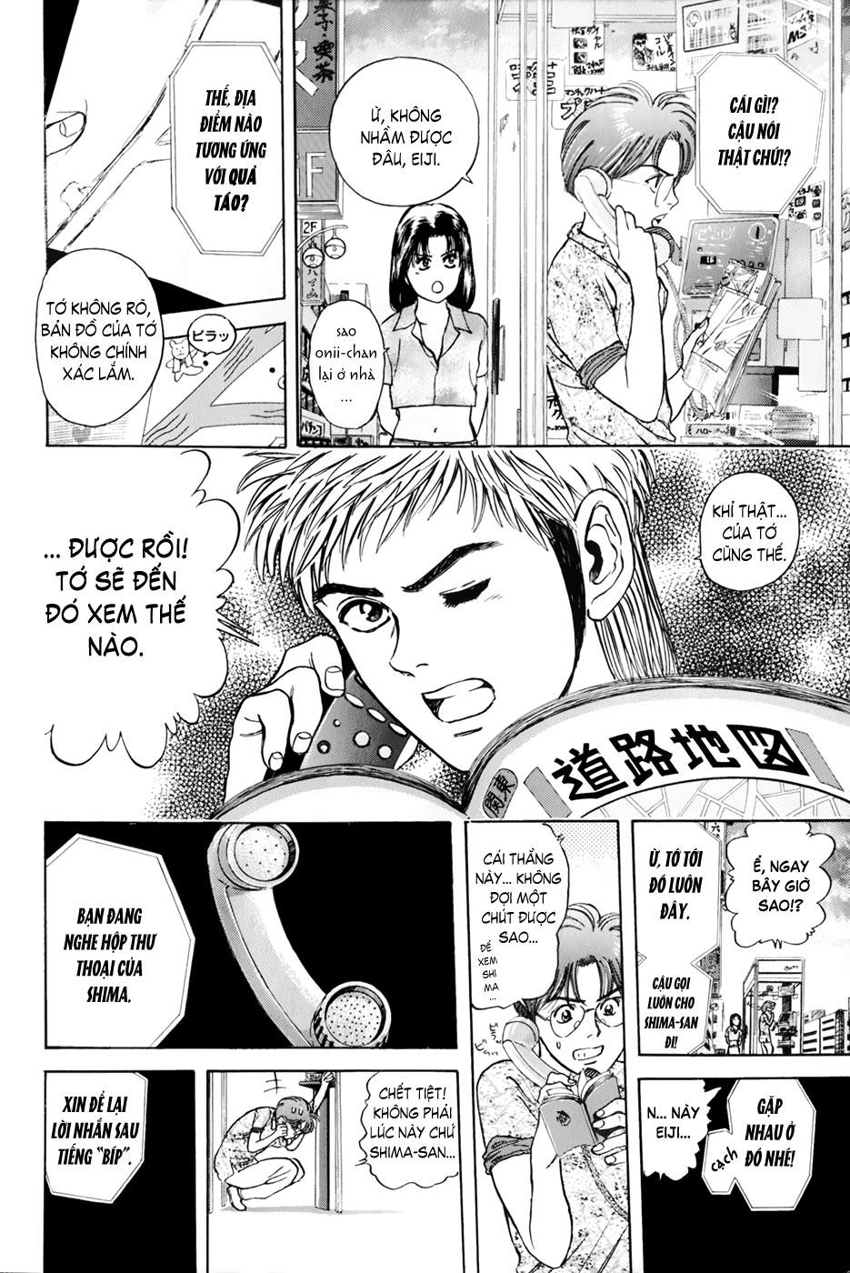 Psychometrer Eiji chapter 21 trang 13
