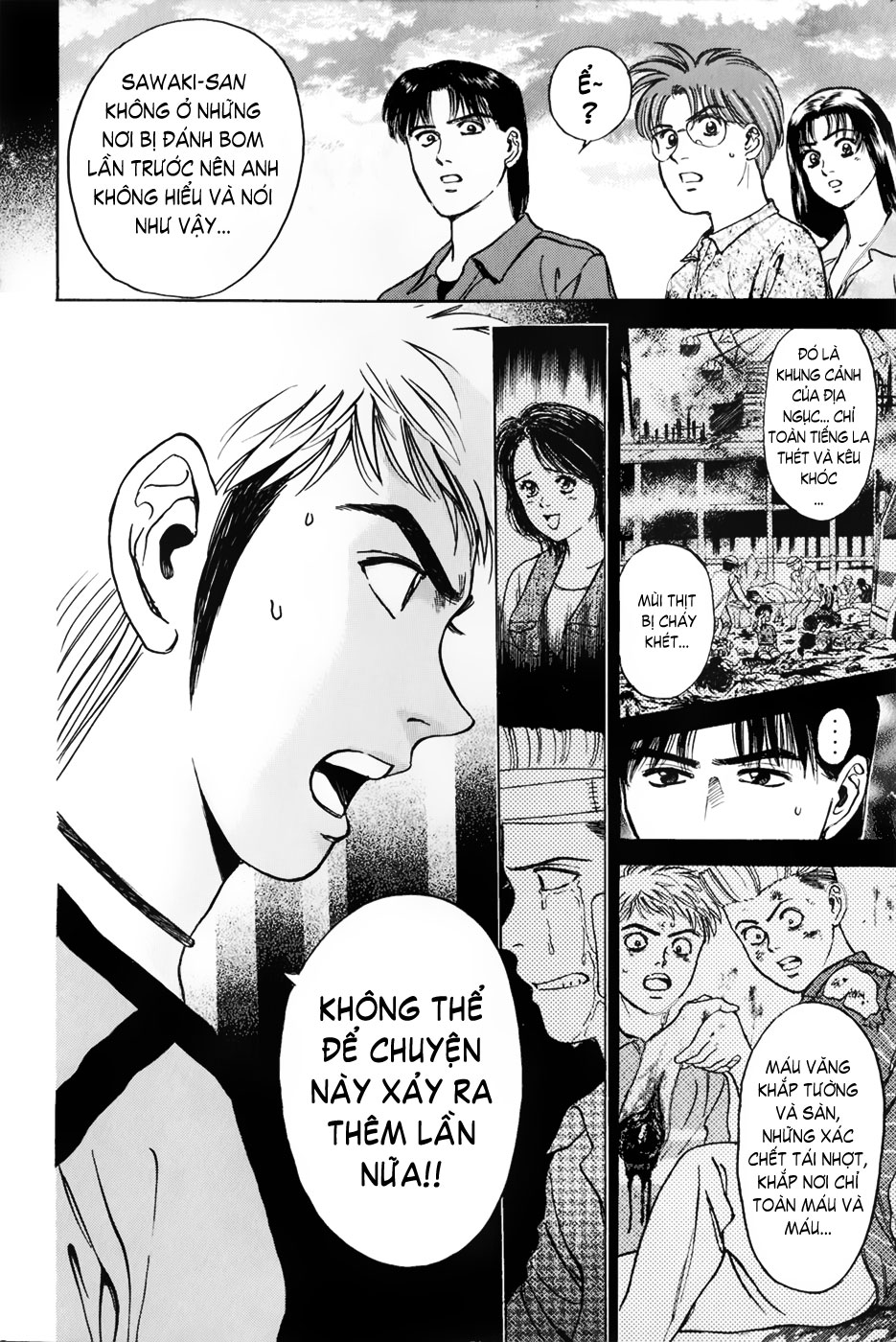 Psychometrer Eiji chapter 21 trang 17