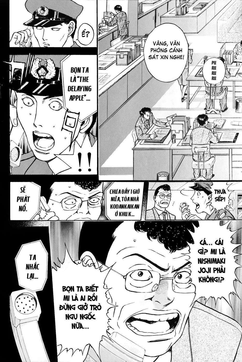 Psychometrer Eiji chapter 21 trang 21