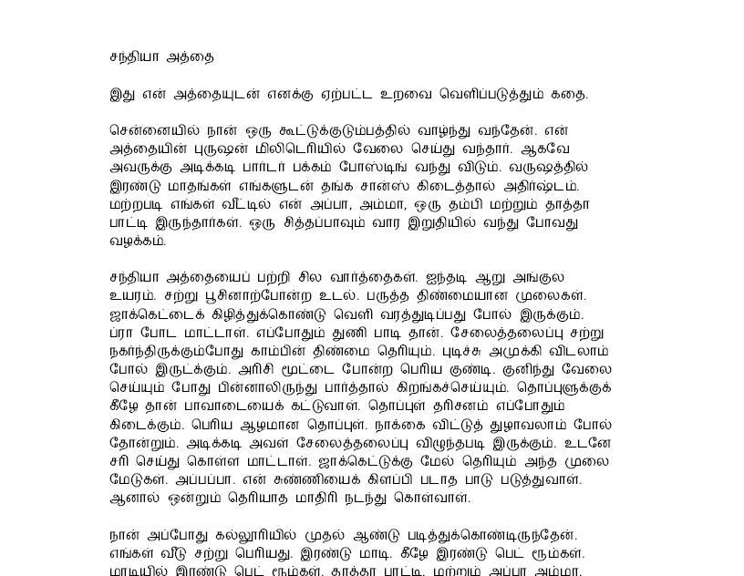 Hindi Grammar Through Tamil Pdf Free Download