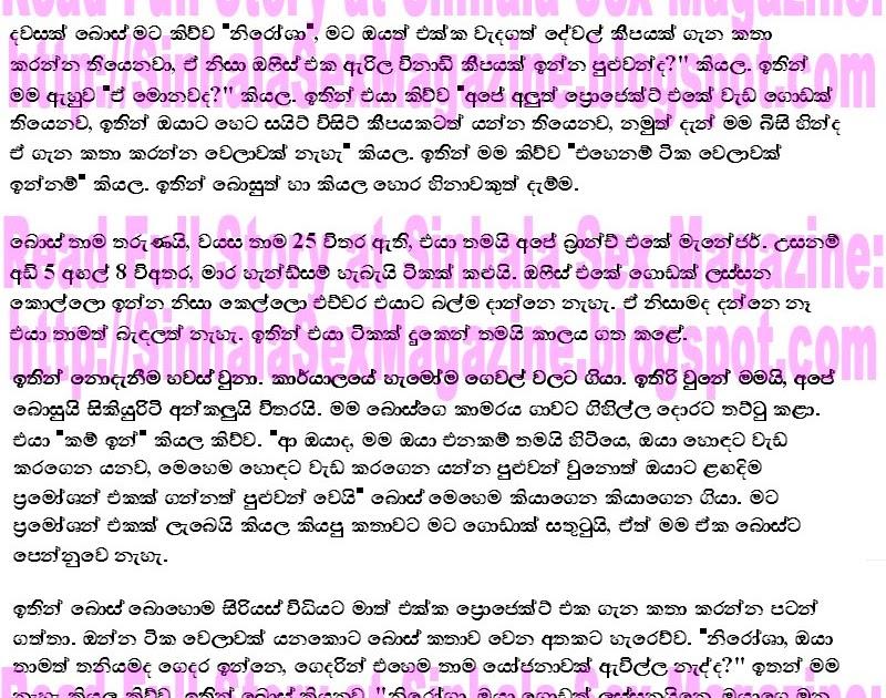 Free Sinhala Porn 61