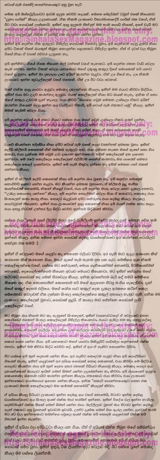 Sinhala Sex Storey 115