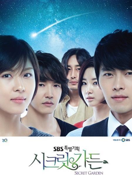 Secret Love Drama – throwmovie live
