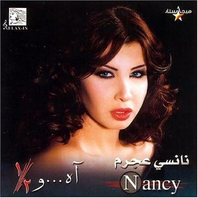 nancy ajram s sexy ass
