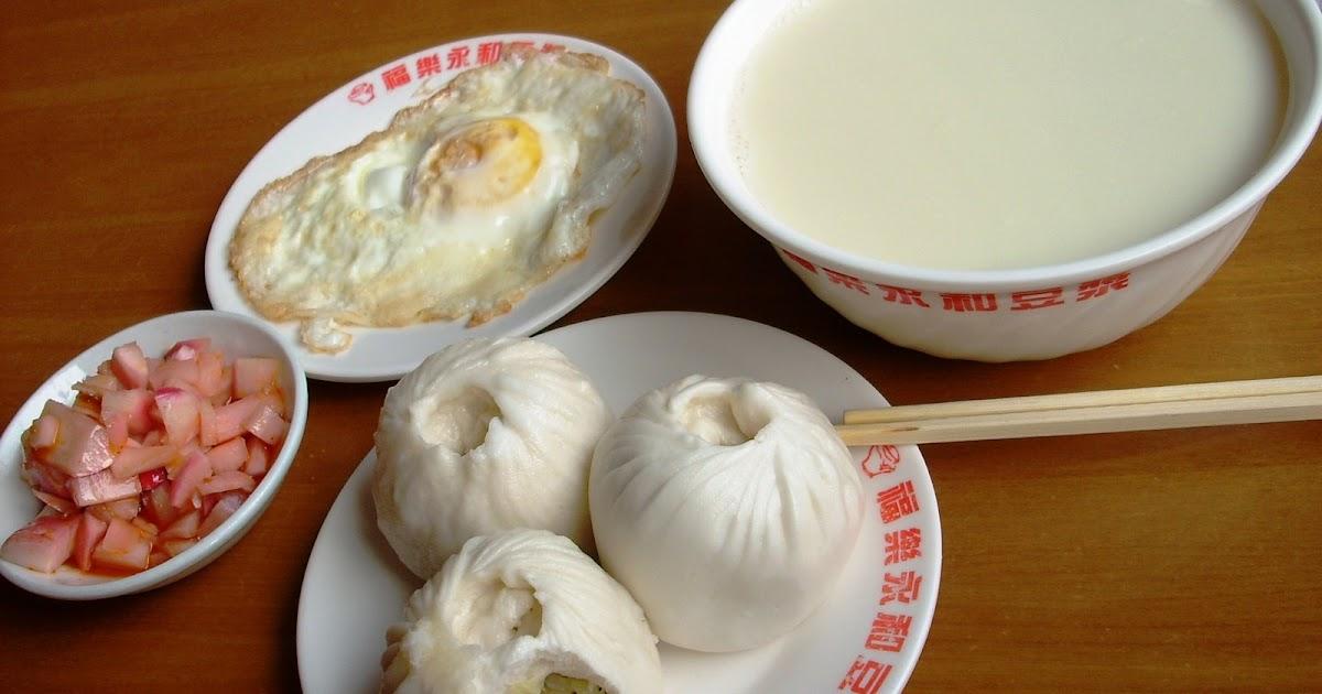 Yumi Chinese Food