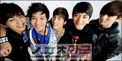 K-Pop and You: SHINee